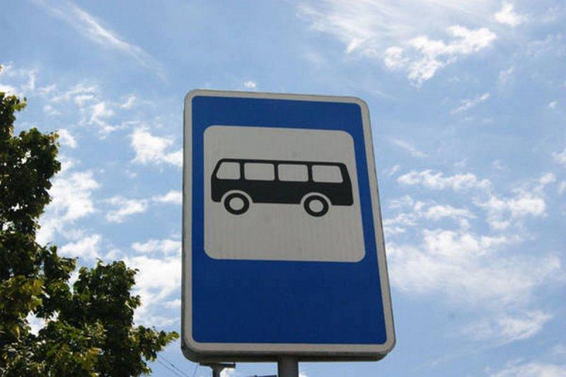 Изменил маршрут рейсовый автобус