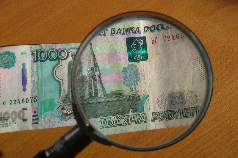 Тысячную фальшивую купюру нашли в Мончегорске