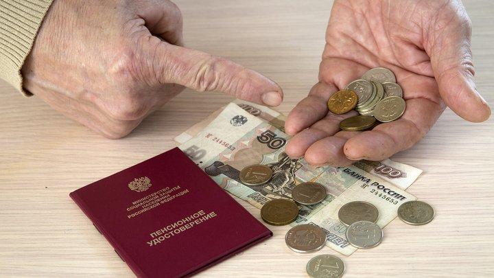 Незаконно удержали пенсию за коммуналку у жителя Мончегорска