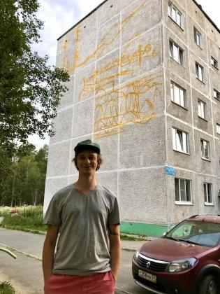 Андрей Малахов подарил новый мурал Апатитам