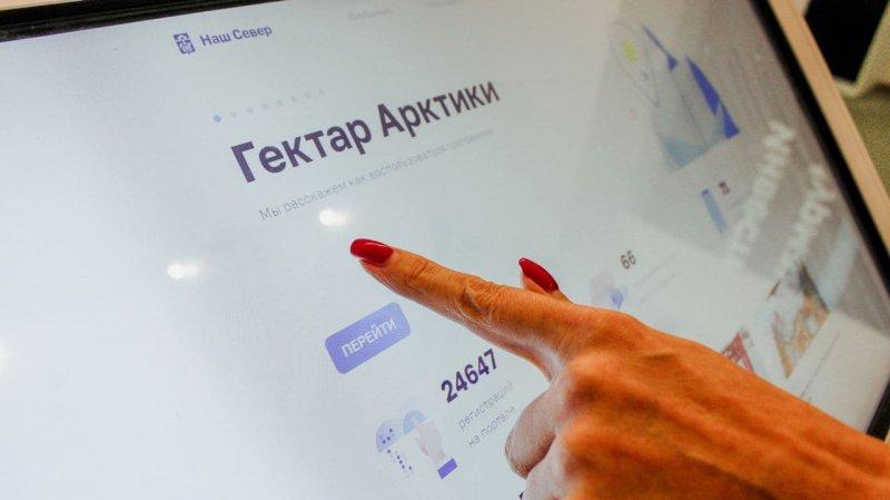 Юбилейным пользователем портала «Наш Север» стала жительница Апатитов