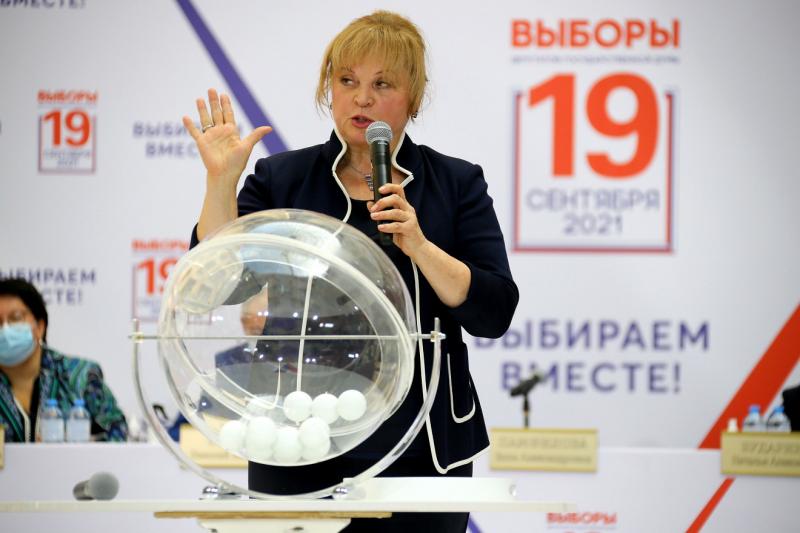 Под пятым номером в избирательном бюллетене будет «Единая Россия»
