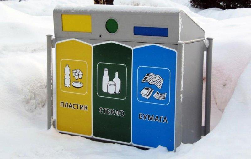 Раздельный мусор начнут собирать в «отдаленке» Мурманской области