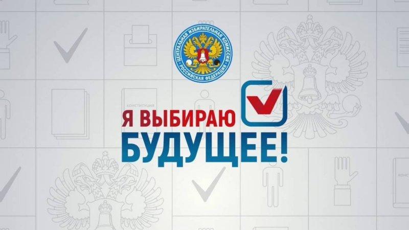 В Мурманской области растет политическая конкуренция