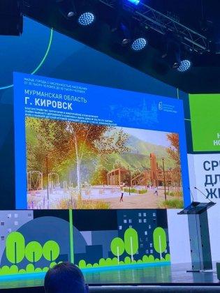 Деньги на благоустройство из федерального бюджета получили города Мурманской области