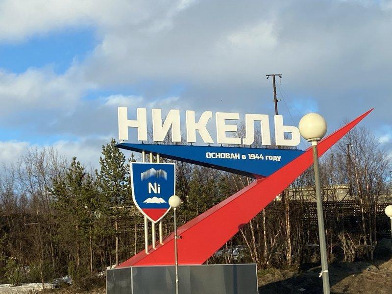 «Закрыл» роддом депутат из Мурманской области