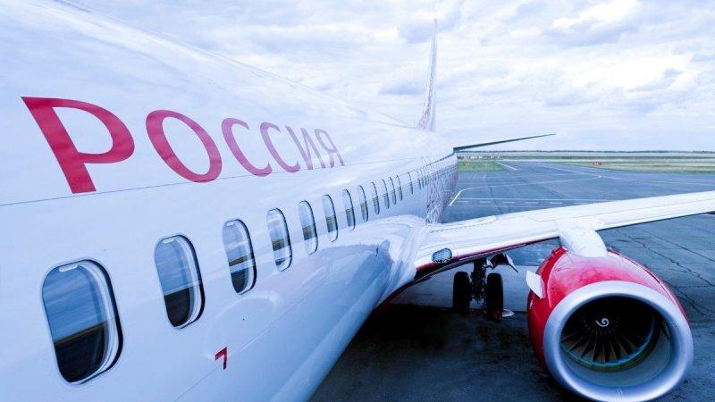 Самолет назовут в честь Кировска