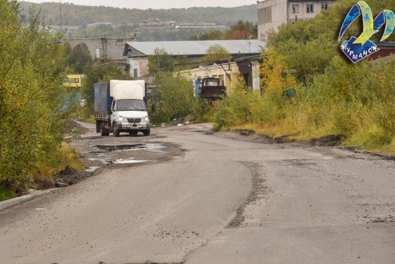 Ремонт Автопаркового проезда проверили в Мурманске