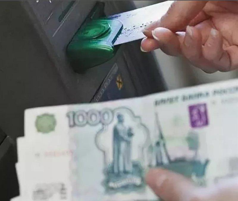 Условный срок за кражу денег со счета несовершеннолетней получил в Кандалакше