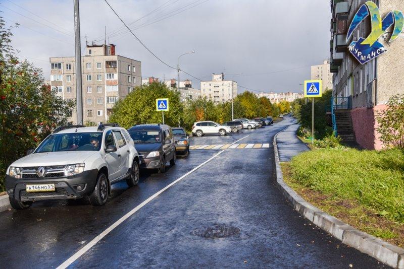 Обновлена дорога от Старостина до проезда Северного в Мурманске