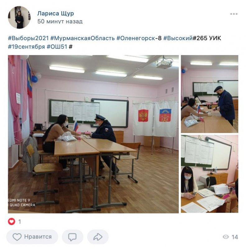 Блогеры-наблюдатели следят за выборами в Мурманской области