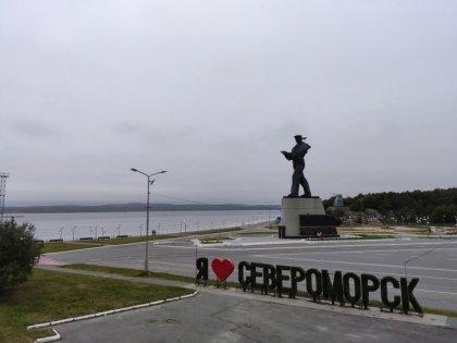 Пропуска в Североморск начнут оформлять с начала октября