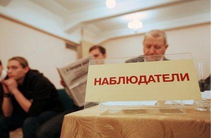 В Мурманской области на выборах будет больше наблюдателей, чем на Дальнем Востоке