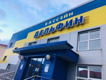 Парковку построят возле бассейна в Кировске