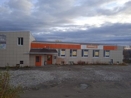 Закрылись все магазины торговой сети в Александровске