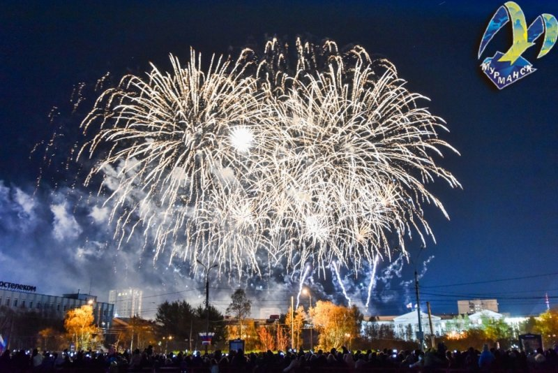 105 лет отметил Мурманск