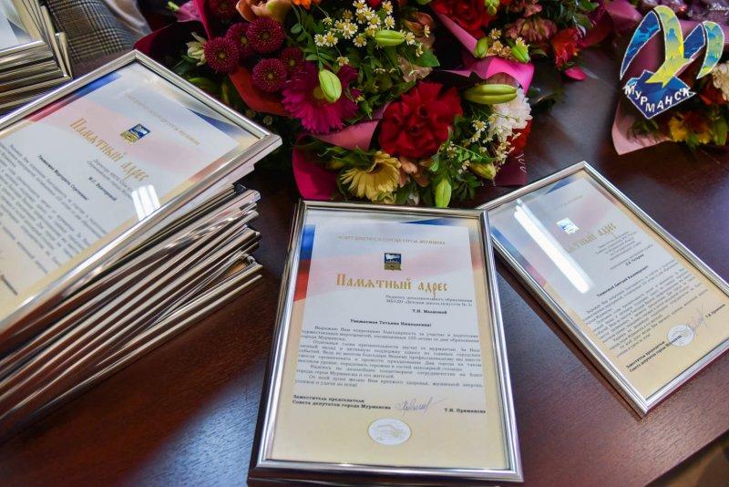 Организаторов Дня города Мурманска поблагодарили за праздник