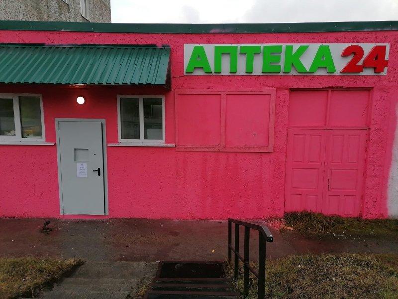 Закрылась круглосуточная аптека в Кировске